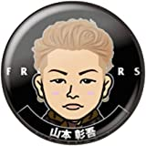 THE RAMPAGE 山本彰吾 缶バッジ FRONTIERS ハロウィン 2018 ガチャ
