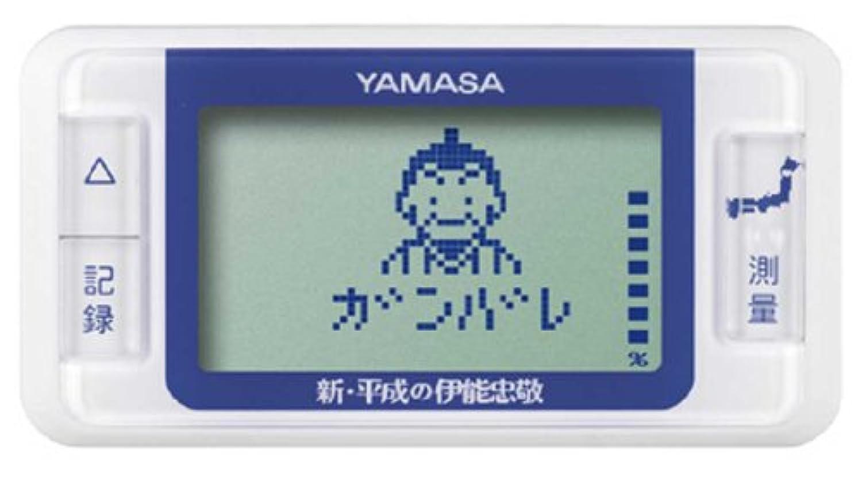 山佐(YAMASA) 万歩計 ゲームポケット万歩 新平成の伊能忠敬 ピンク GK-700P