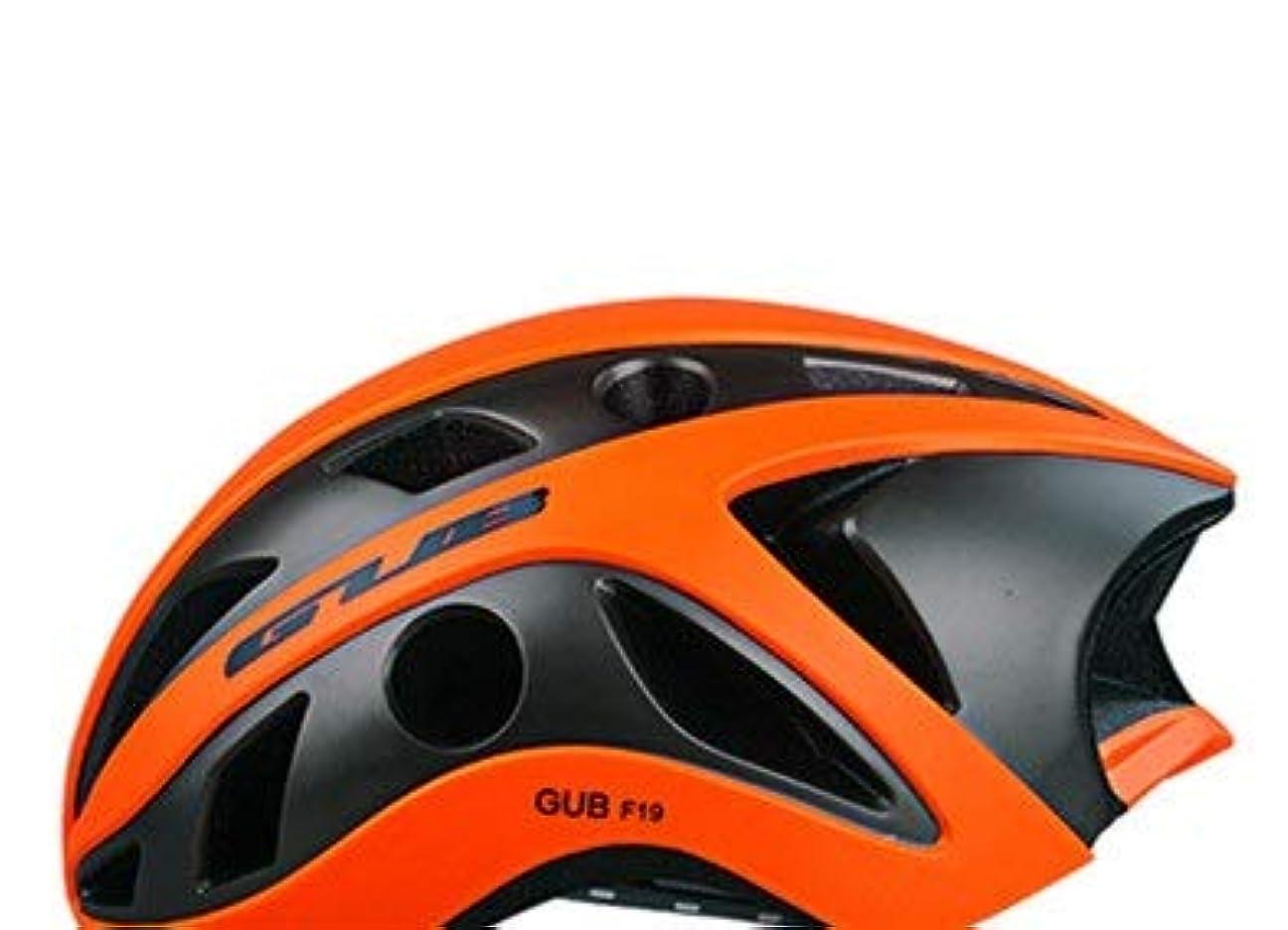 八帝国主義エーカーLklmy ハイキング、サイクリングのための22の穴が付いている調節可能な軽量のスポーツスタイルのバイクのヘルメット (Color : Orange)