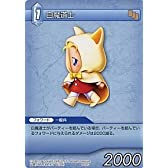 ファイナルファンタジー FF-TCG 白魔道士 4-092C