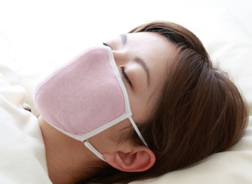 大判 潤いシルクのおやすみマスク ピンク