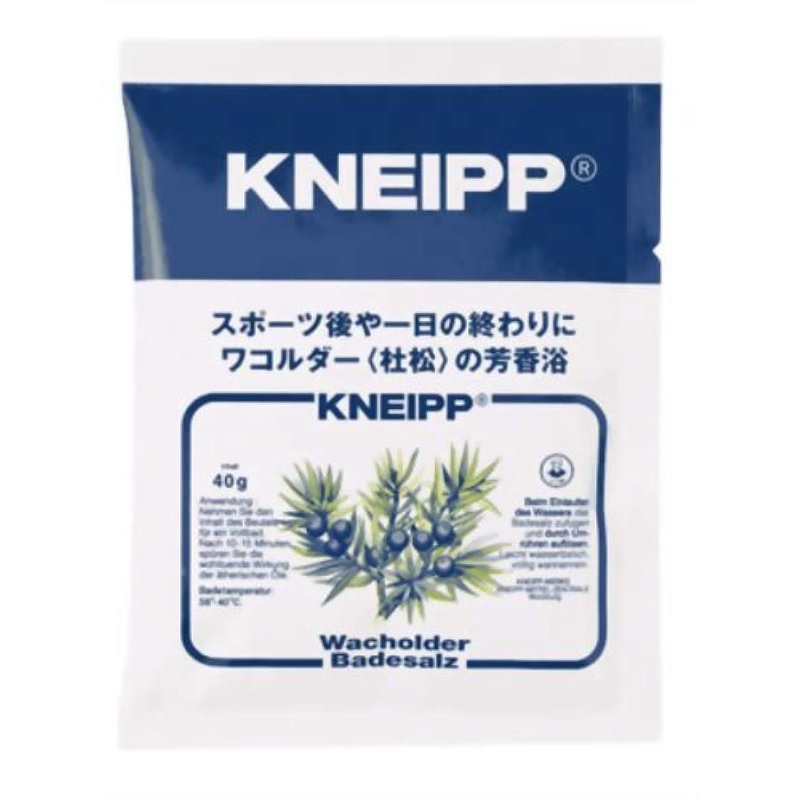 クナイプ バスソルト ワコルダーの香り 40g(入浴剤 バスソルト)