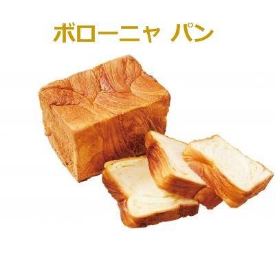 食品・パン 京都祇園生まれのボローニャ 「デニッシュセット」2404-769