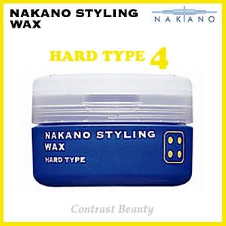 【X2個セット】 ナカノ スタイリング ワックス 4 ハードタイプ 90g ?ナカノスタイリングワックス2002? 【スタイリング STYLING NAKANO 中野製薬株式会社 NAKANO】