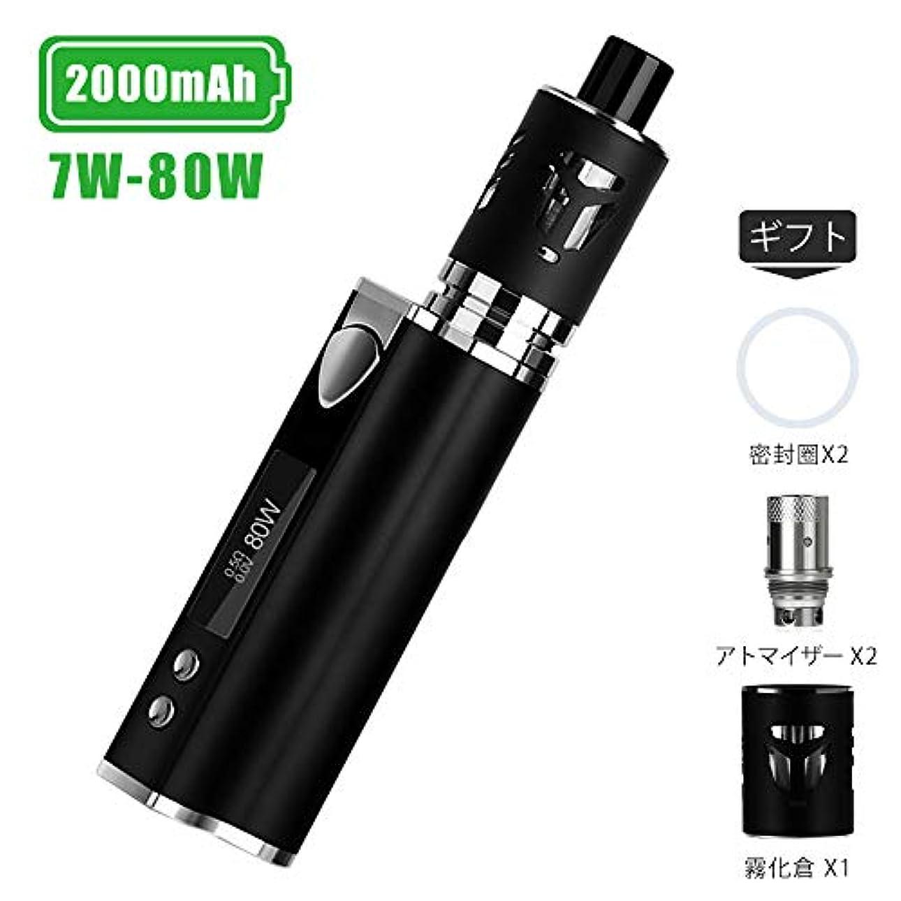 新鮮な情緒的うがい電子タバコ 電子たばこ パワー調節機能付き スターターキット 80W 2000mAh大容量 Vape バッテリー 爆煙 LCDスクリーン 視覚化 タンク日本語取扱説明書付き黑色