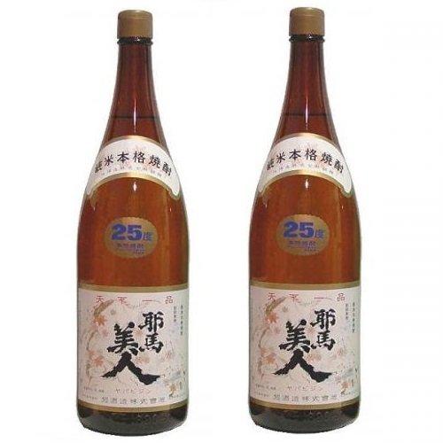 旭酒造 耶馬美人 米焼酎 25度 1800ml×2本