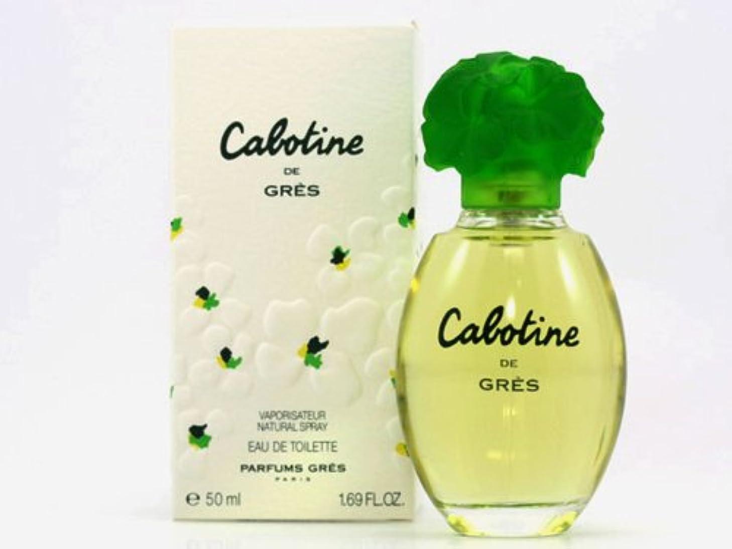 温室給料に対応GRES グレ 香水 カボティーヌ オードトワレ 50ml EDT (並行輸入品)