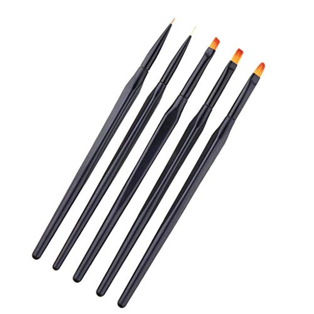 確立します眉地域CUTICATE ネイルアート ブラシ ネイル筆 ジェル 筆 ネイル道具 アクリルネイル ジェルネイル 全3種選択 - 5本UVジェルペン