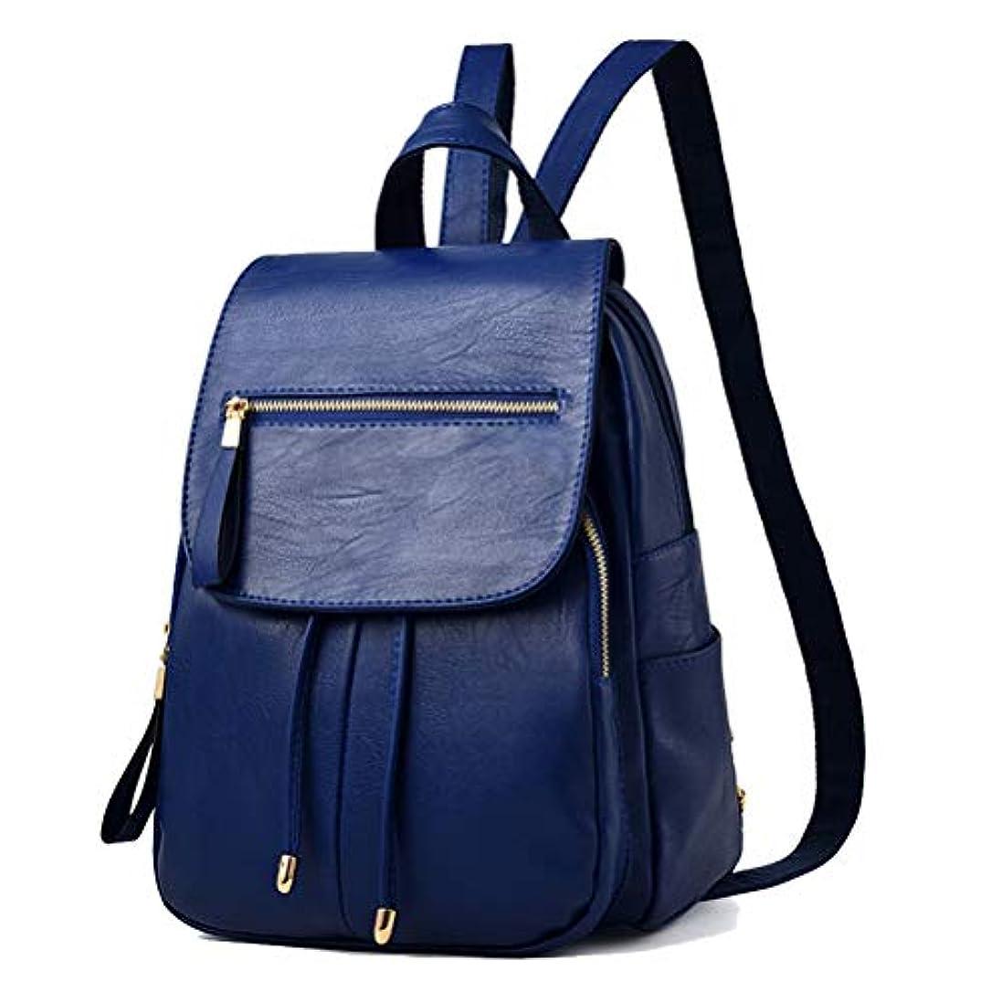 分岐する降雨赤(JACVAAP)レディース リュック PUレザー 防水リング 欧米風バッグ 女性人気 鞄 かわいい 軽量リュック 可愛い かばん レディース リュックサック 女児 大容量 通勤 通学 中学生 女子リュック
