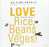 玄米、豆、野菜、海草を食べる