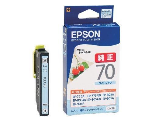 EPSON 純正インクカートリッジ  ICLC70 ライトシアン