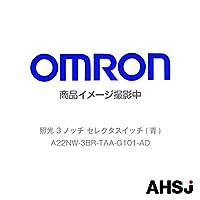 オムロン(OMRON) A22NW-3BR-TAA-G101-AD 照光 3ノッチ セレクタスイッチ (青) NN-