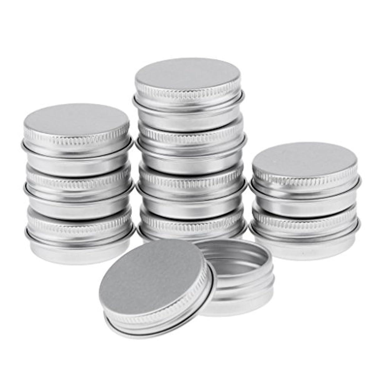 寄生虫正規化ペストリーアルミ缶 空ポット DIY 化粧品 詰替え 小物入り 収納ケース 耐久性 防錆 再利用可 5タイプ選べる - 10個15ml