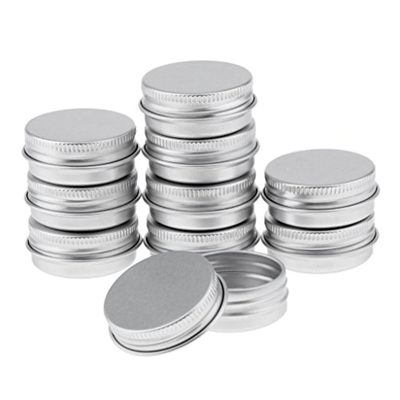 彫刻ガジュマルシャックルアルミ缶 空ポット DIY 化粧品 詰替え 小物入り 収納ケース 耐久性 防錆 再利用可 5タイプ選べる - 10個15ml