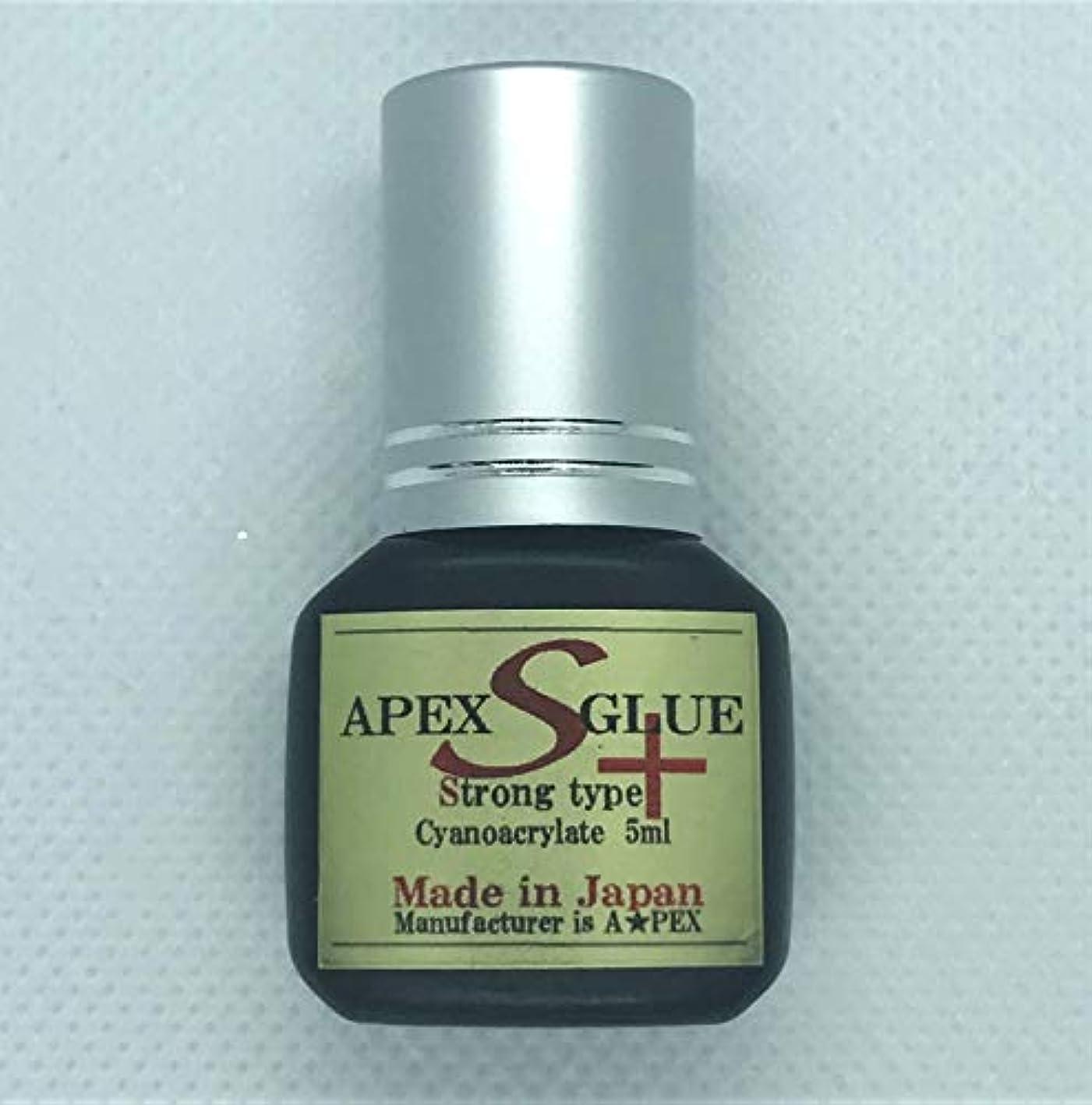 プラグ重要な余分なまつ毛エクステ用グルー SPlusタイプ/5ml 日本製 速乾長持続