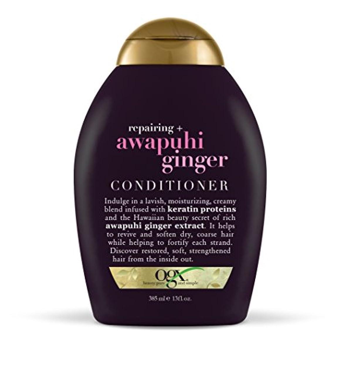 ピンチ四メーターOrganix Repairing Awapuhi Ginger Conditioner (並行輸入品)