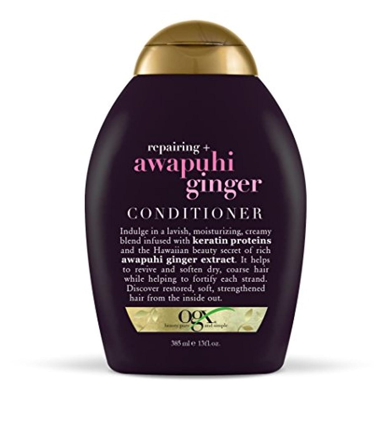 フェデレーション最後の実り多いOrganix Repairing Awapuhi Ginger Conditioner (並行輸入品)