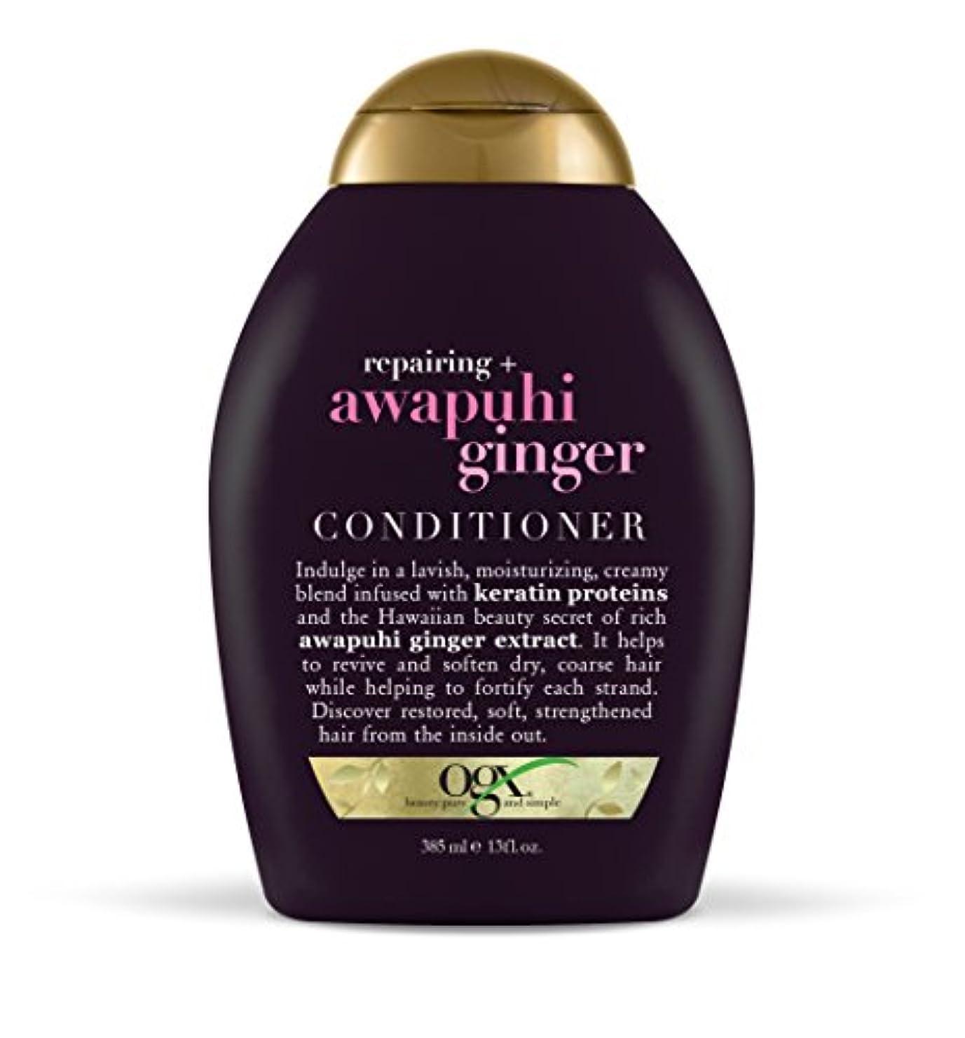 ラビリンス香り広げるOrganix Repairing Awapuhi Ginger Conditioner (並行輸入品)