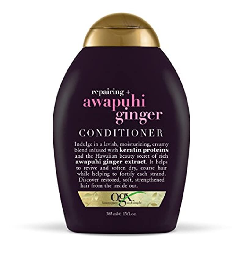 脱獄ポータル裏切り者Organix Repairing Awapuhi Ginger Conditioner (並行輸入品)