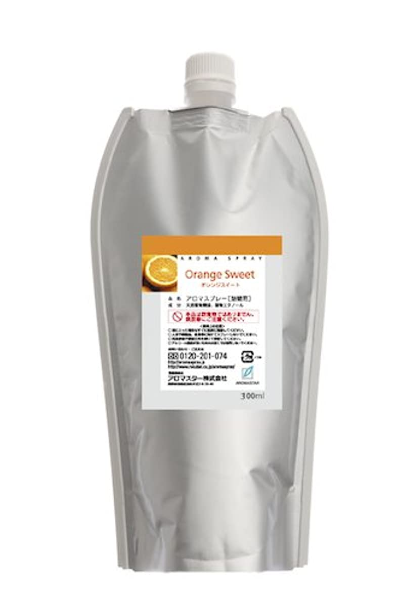 ぬるい優雅不適AROMASTAR(アロマスター) アロマスプレー オレンジ 300ml詰替用(エコパック)