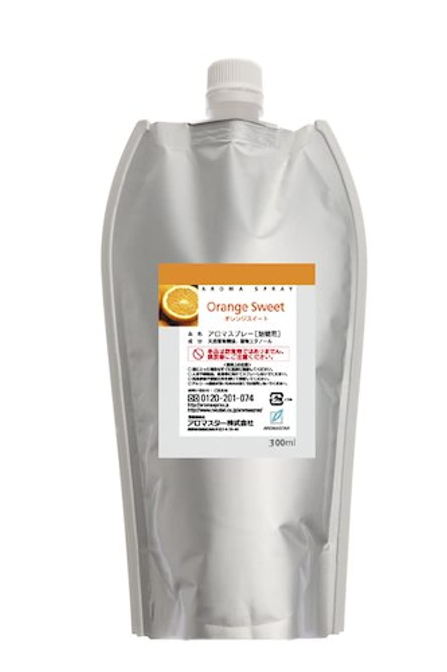 割り当てますナインへ処分したAROMASTAR(アロマスター) アロマスプレー オレンジ 300ml詰替用(エコパック)
