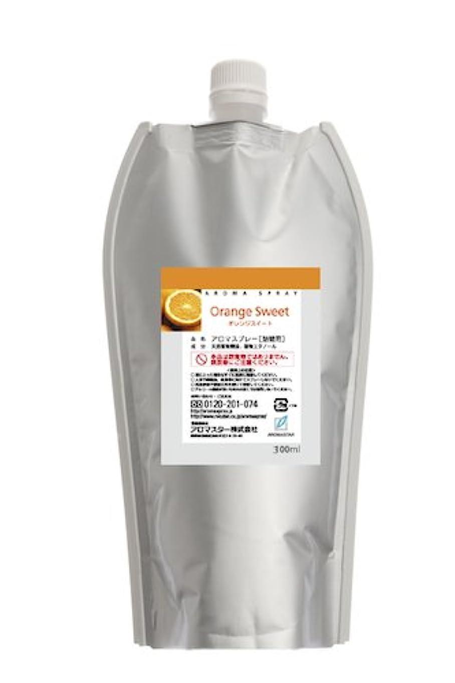 商業の二週間時間厳守AROMASTAR(アロマスター) アロマスプレー オレンジ 300ml詰替用(エコパック)