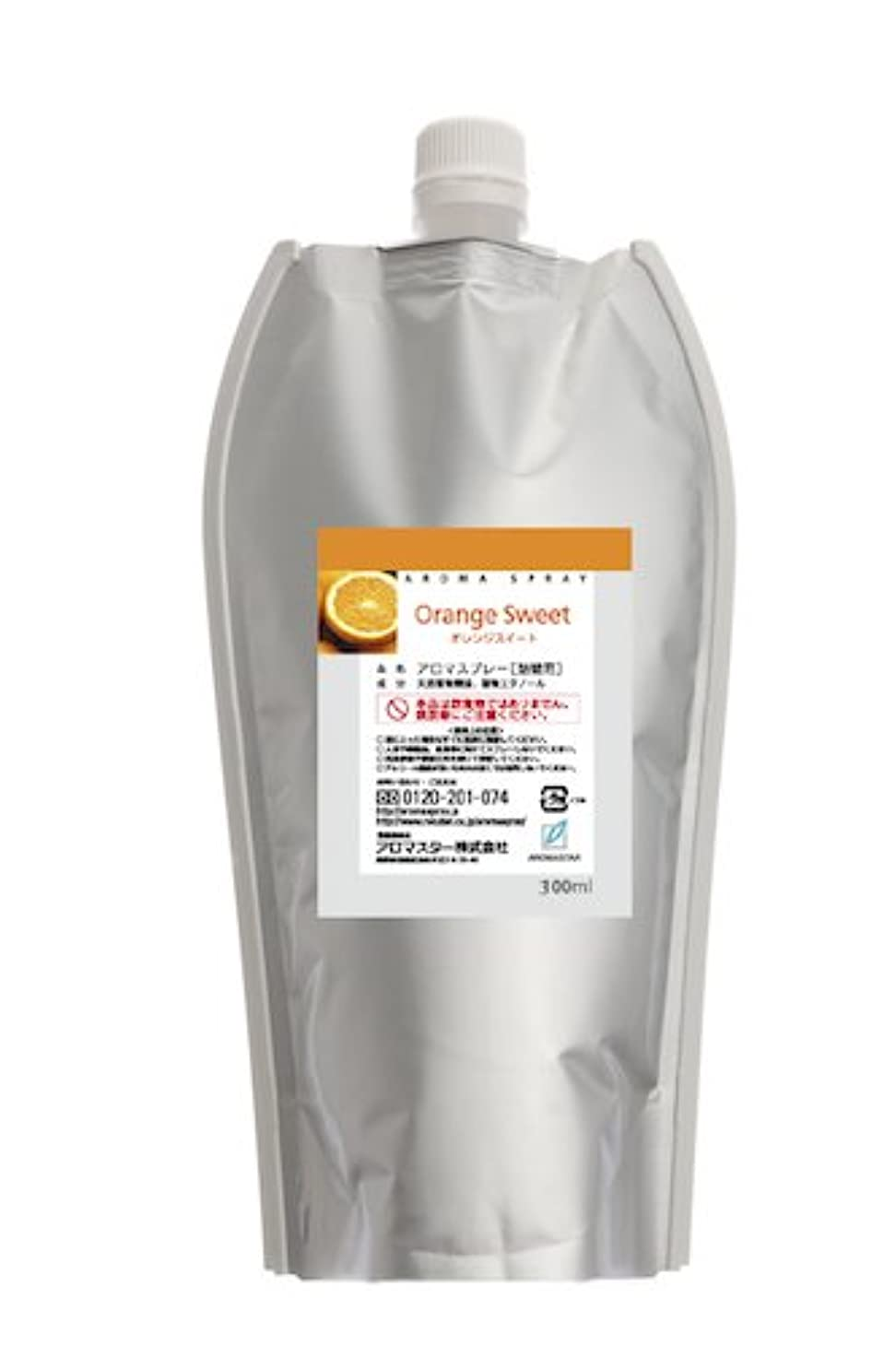 テラス振る舞うカテゴリーAROMASTAR(アロマスター) アロマスプレー オレンジ 300ml詰替用(エコパック)