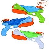 Hobbylane 水鉄砲 ウォーターガン 超強力飛距離 8-10m 夏の定番 プール ビーチ 水遊び 子供 おもちゃ 水撃ショット 3個セット