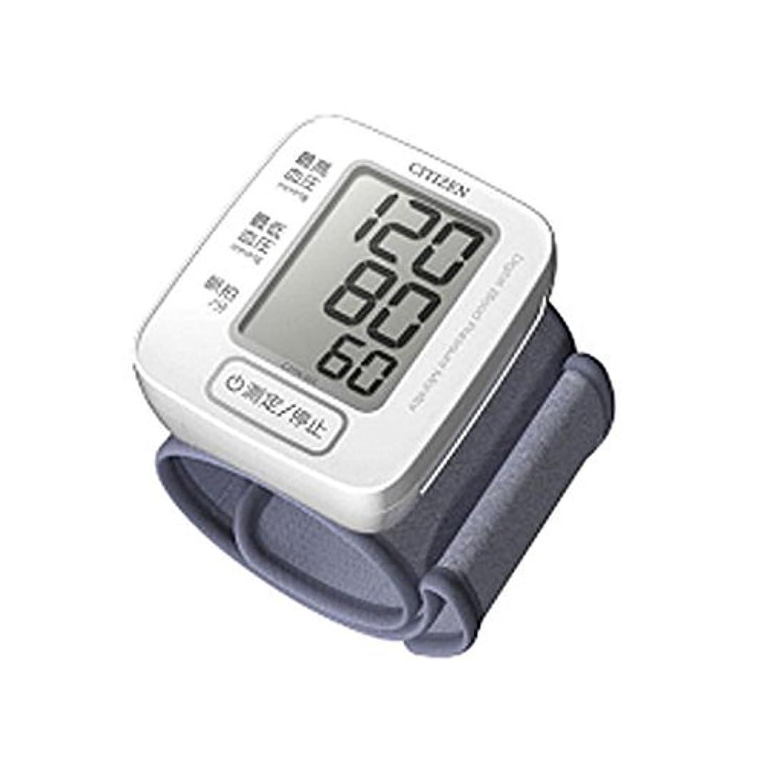 マングル形成パウダーシチズン 手首式電子血圧計 CHW301