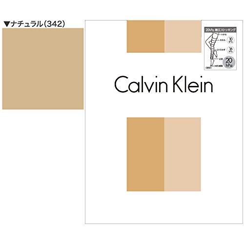 GUNZE(グンゼ)/Calvin Klein(カルバンクライン)/20hPa着圧ストッキング(婦人)/年間パンスト/CB900