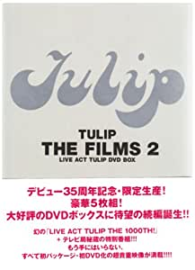 TULIP THE FILMS 2 ~LIVE ACT TULIP DVD BOX~