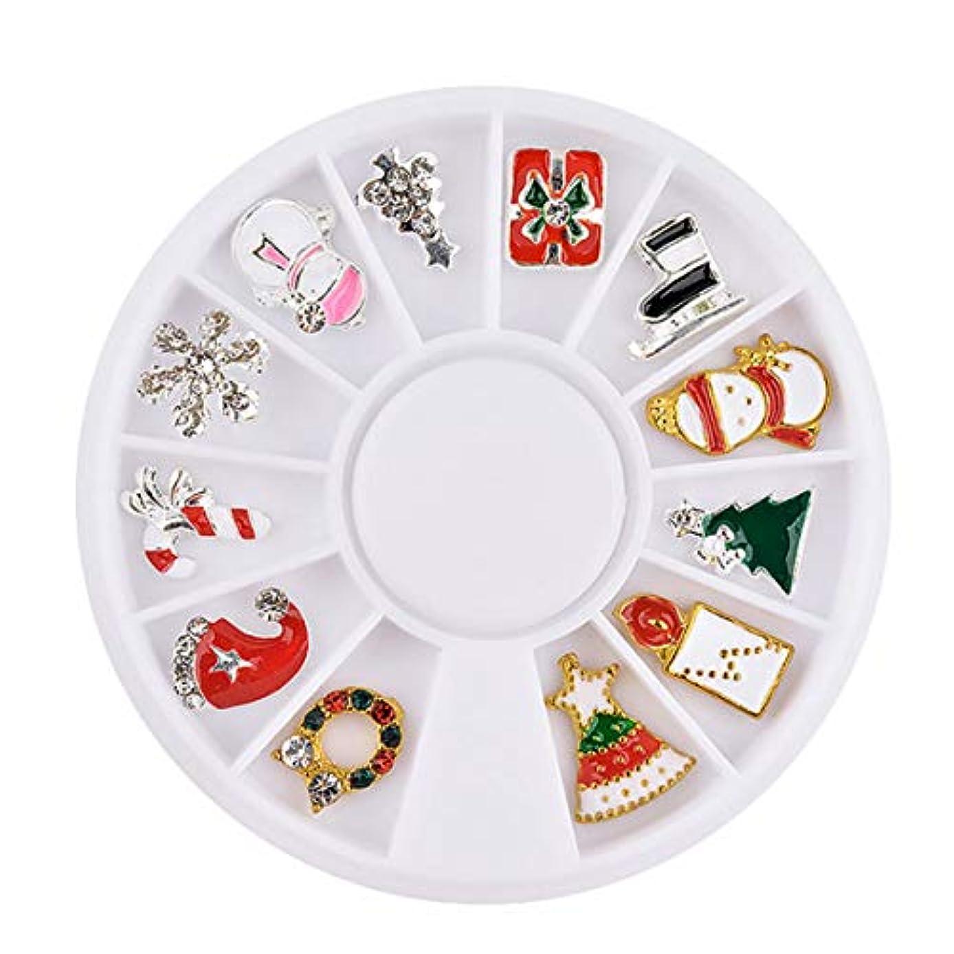 助けになるアグネスグレイ脊椎Yoshilimen かわいいクリスマスクリスマスデザイン休日木木木木(None 3)
