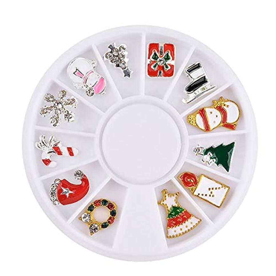楕円形起業家設置Yoshilimen かわいいクリスマスクリスマスデザイン休日木木木木(None 3)