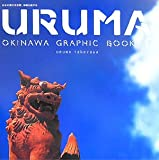 URUMA―OKINAWA GRAPHIC BOOKLET