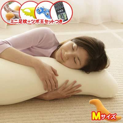 王様の抱き枕 Mサイズ マルチ枕 & ツボ王セットプレゼント (オレンジ)