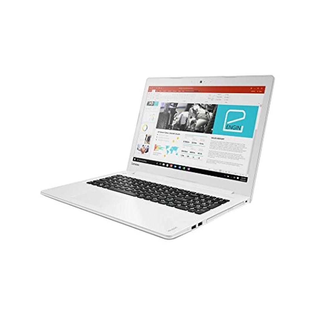 山岳推進、動かす彼女【Windows10 Home搭載】ideapad 510:Corei5プロセッサー搭載Office付きモデル(15.6型 FHD/8GBメモリー/500GB HDD/Windows10/Microsoft Office Home & Business Premium/チョークホワイト)【レノボノートパソコン】【受注生産モデル】 80SV0012JP