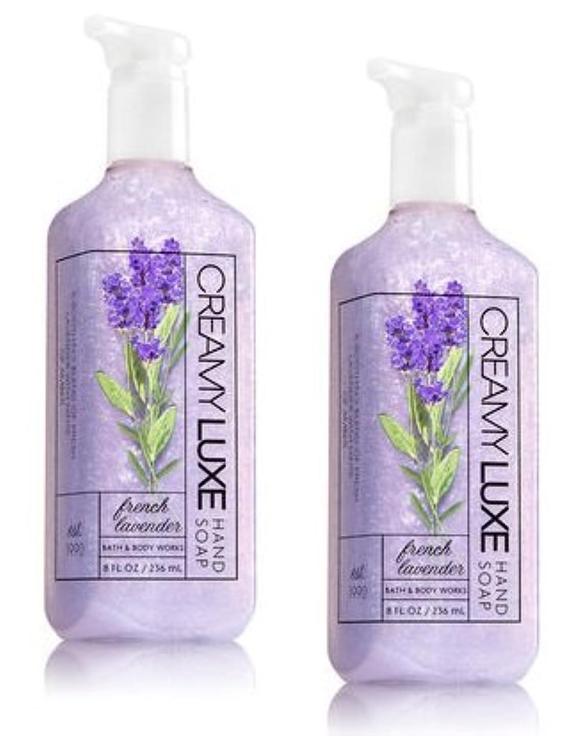 エンゲージメントピュー限定Bath & Body Works フレンチラベンダー クリーミー リュクス ハンドソープ 2本セット French Lavender Creamy Luxe Hand Soap. 8 oz [並行輸入品]