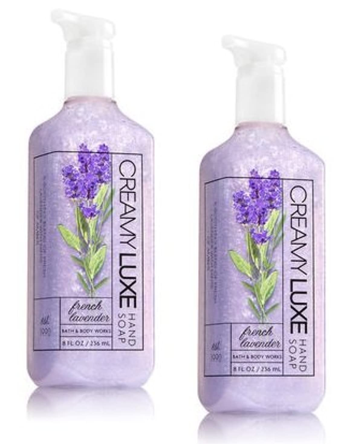 枯れる分割葉を拾うBath & Body Works フレンチラベンダー クリーミー リュクス ハンドソープ 2本セット French Lavender Creamy Luxe Hand Soap. 8 oz [並行輸入品]