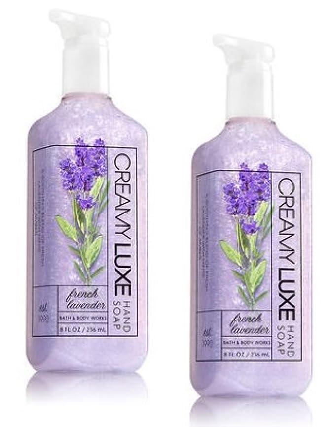 委員会ソーシャルアスリートBath & Body Works フレンチラベンダー クリーミー リュクス ハンドソープ 2本セット French Lavender Creamy Luxe Hand Soap. 8 oz [並行輸入品]