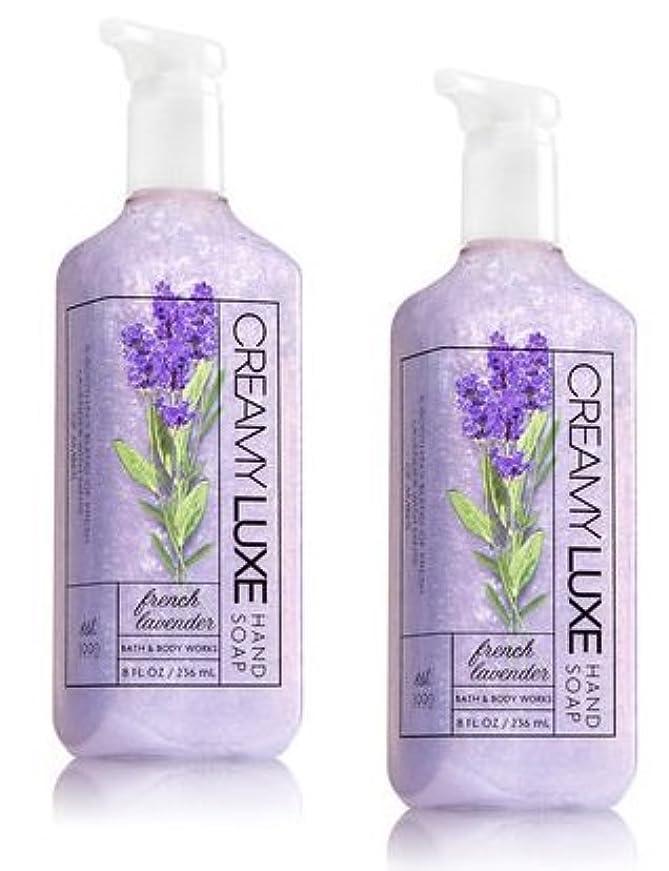 メリー折スキニーBath & Body Works フレンチラベンダー クリーミー リュクス ハンドソープ 2本セット French Lavender Creamy Luxe Hand Soap. 8 oz [並行輸入品]