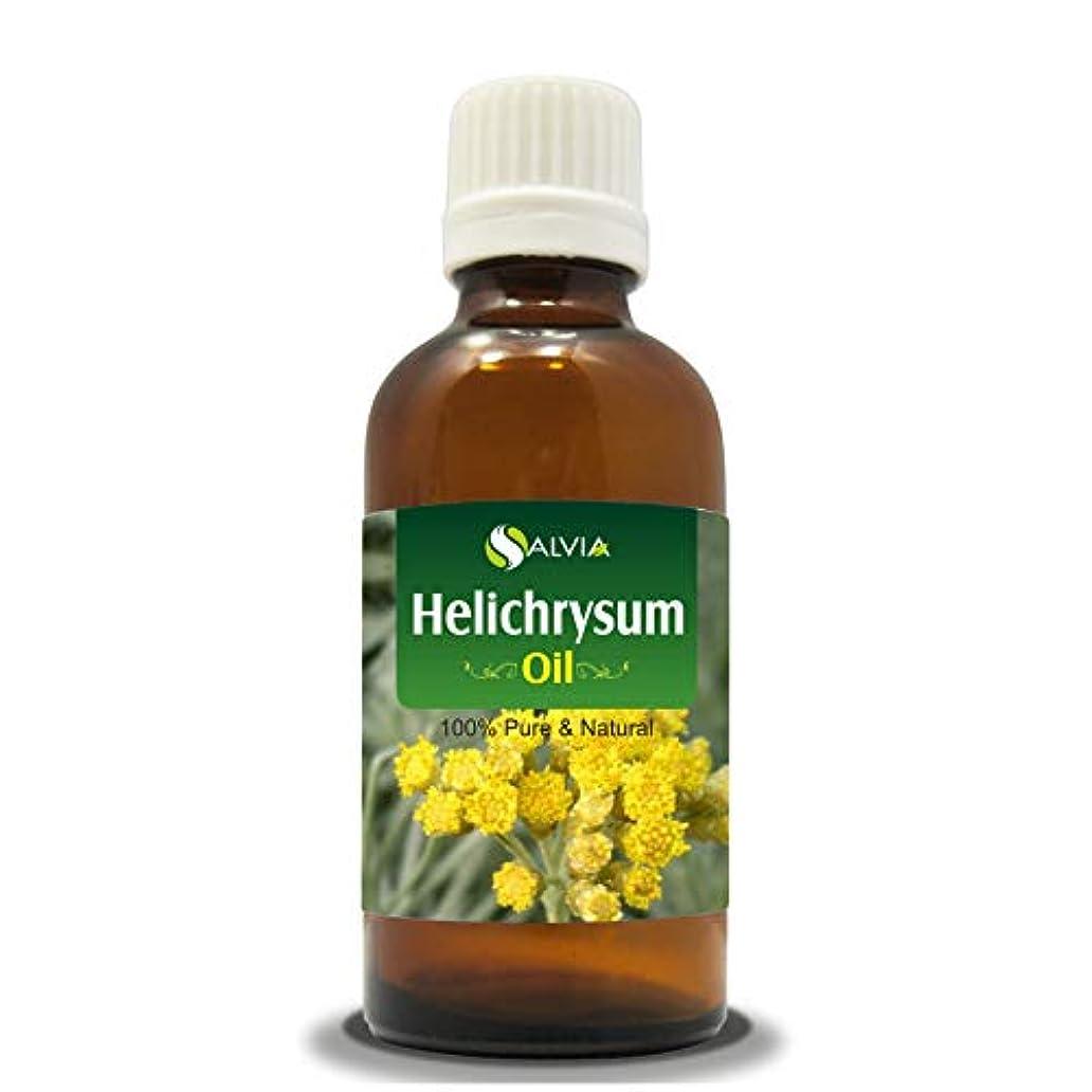 バンジージャンプ引き渡す混雑HELICHRYSUM OIL (HELICHRYSUM ITALICUM) 100% NATURAL PURE ESSENTIAL OIL 50ML