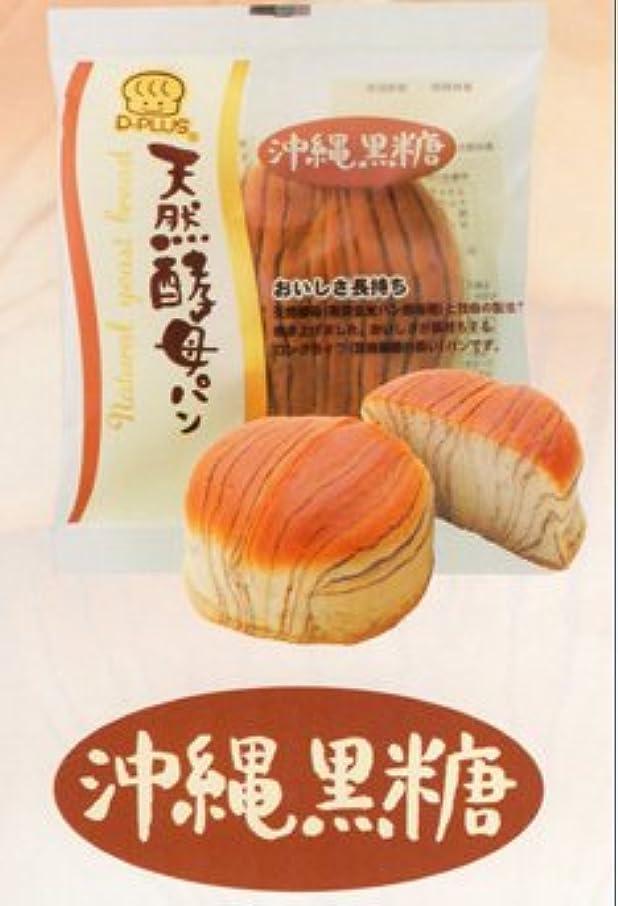 地下さまよう遊び場デイプラス 天然酵母パン 沖縄黒糖