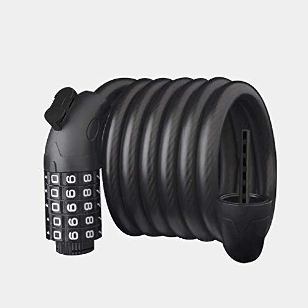 準備する降ろすビルダーPusaman 自転車ロック、ケーブルロック5桁組成リセット可能な番号、自転車、スクーター他のニーズグリッド固定用物品180センチメートル/ 12ミリメートル重鎖錠