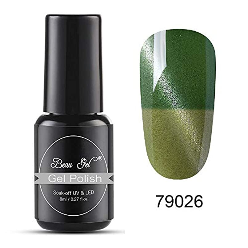 磁石グラマー破壊Beau gel ジェルネイル カラージェル カメレオンジェル+猫目ジェル 1色入り 8ml-9026