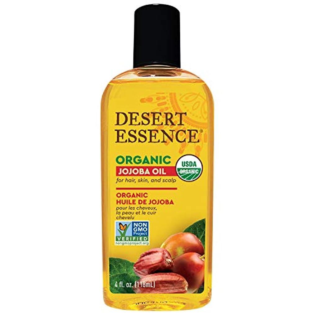 洗練大佐世界に死んだDesert Essence Organic Jojoba Oil 120 ml (並行輸入品)