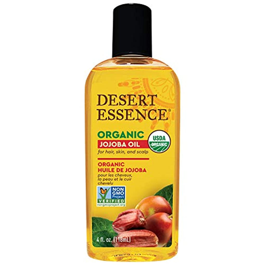 きしむ平和的王室Desert Essence Organic Jojoba Oil 120 ml (並行輸入品)