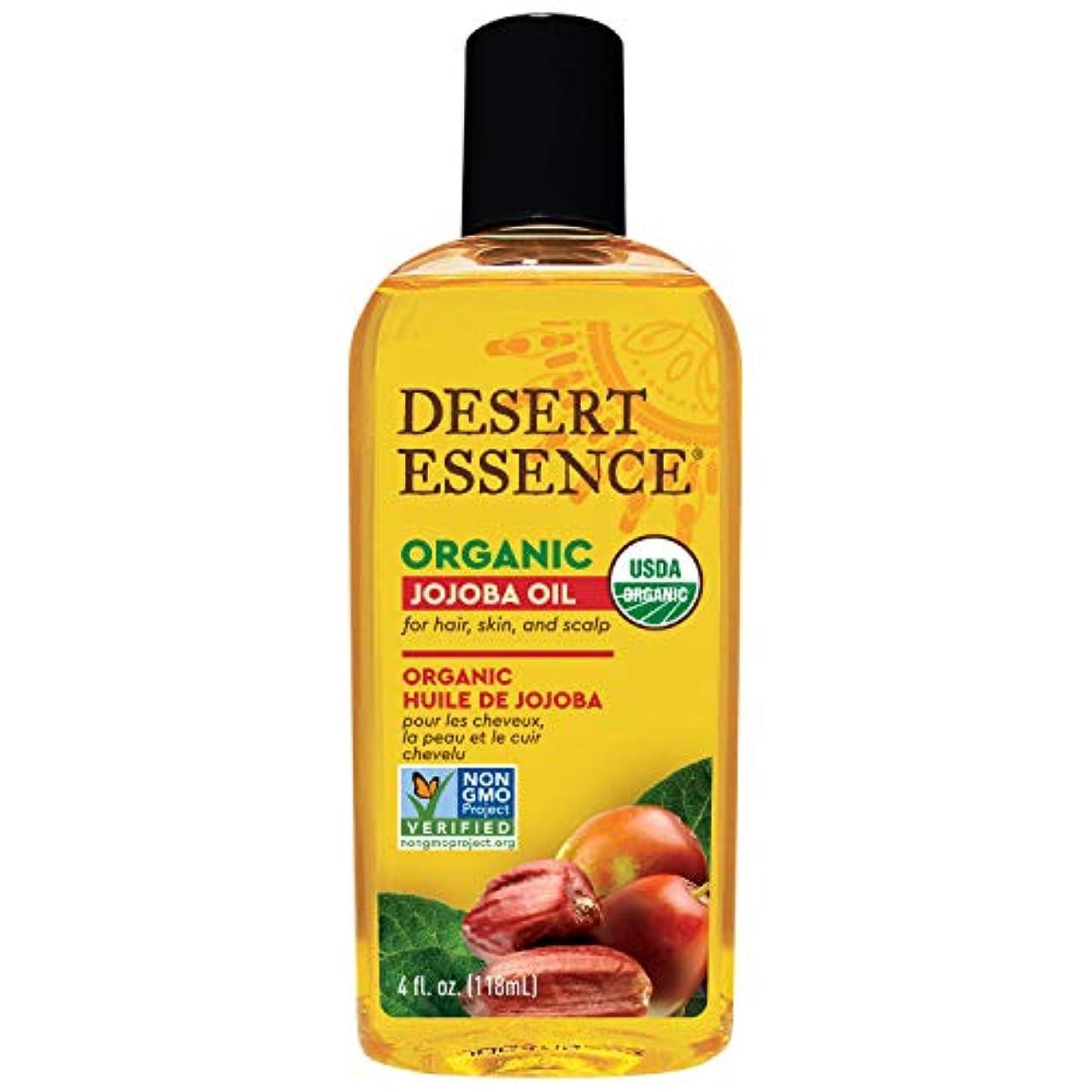 本物取り付け暖炉Desert Essence Organic Jojoba Oil 120 ml (並行輸入品)
