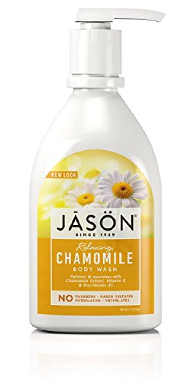 指定仕事脊椎Chamomile Body Wash
