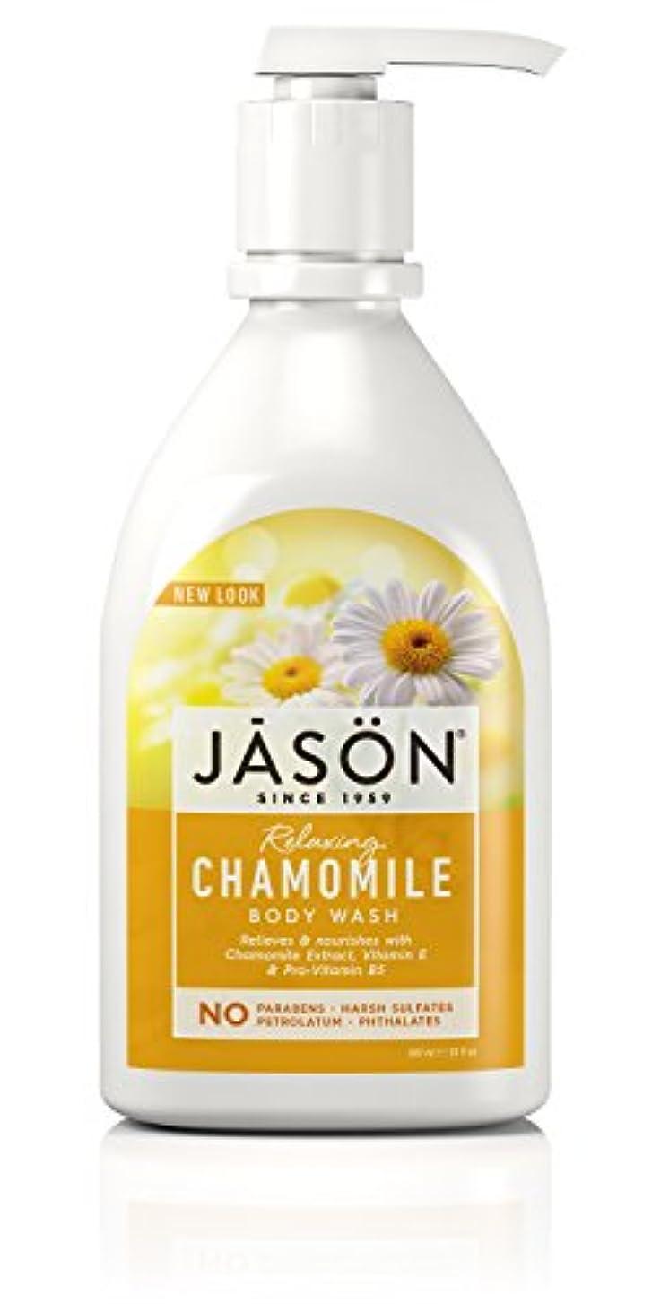 デュアル補う中央値Chamomile Body Wash