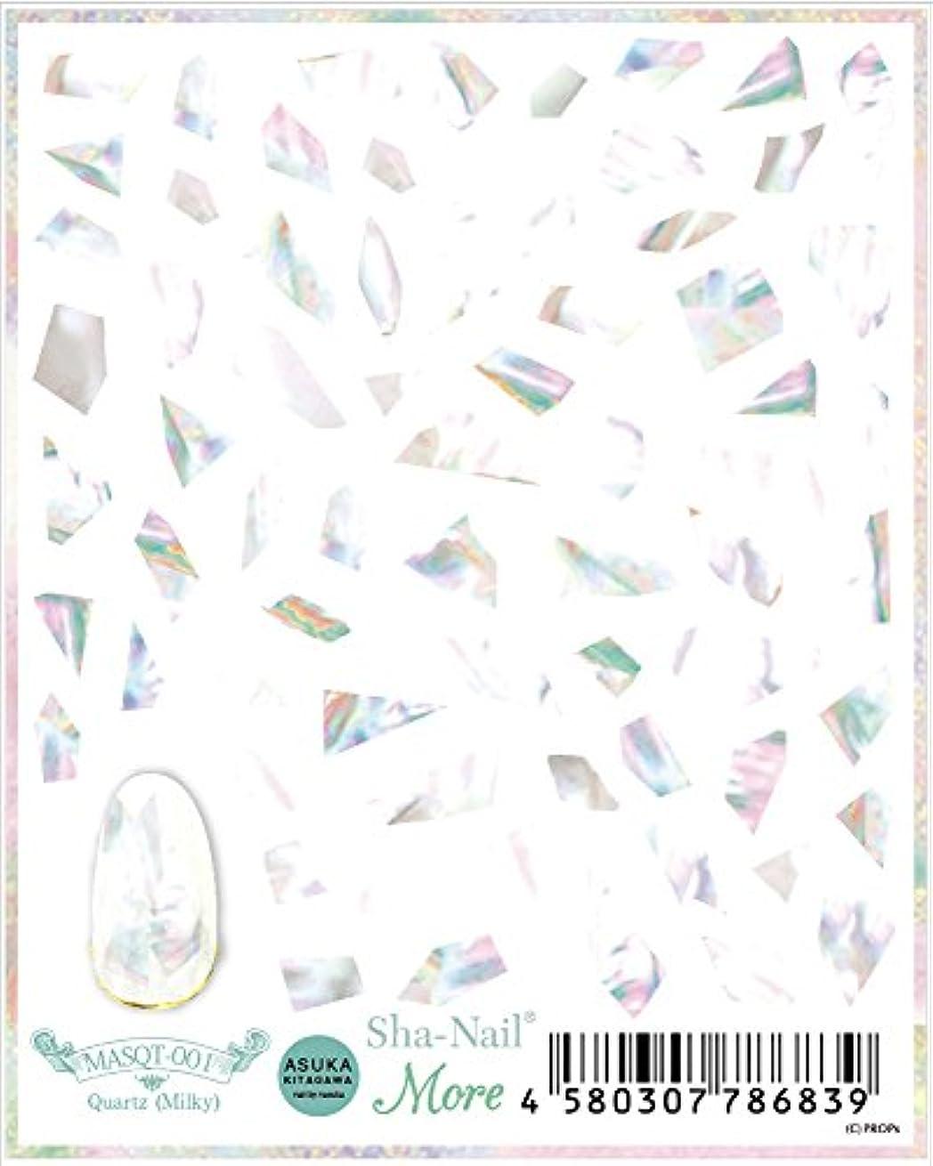 エミュレートする第四癒すSha-Nail More クォーツ(ミルキー)